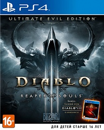 Diablo 3 (III): Reaper of Souls - Ultimate Evil Edition (PS4)