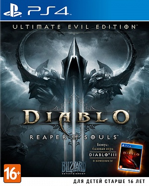 Diablo 3 (III): Reaper of Souls - Ultimate Evil Edition (PS4) (GameReplay) фото