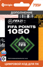 FIFA 21 Ultimate Team - 1 050 FUT Points (PC-цифровая версия)