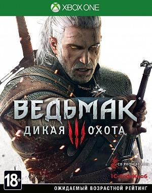 Ведьмак 3: Дикая охота (Xbox One)