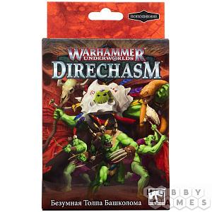 Warhammer Underworlds – набор Безумная Толпа Башколома (Hedkrakka's Madmob) (на русском языке)