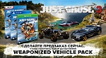 Скриншот Just Cause 3. Day 1 Edition (PC-DVD), 1