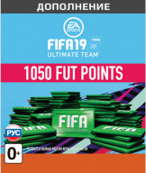 FIFA 19 Ultimate Team - 1 050 FUT Points (PC-цифровая версия)
