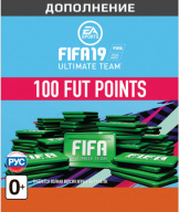 FIFA 19 Ultimate Team - 100 FUT Points (PC-цифровая версия)