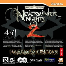 Newerwinter Nights 2 Platinum (PC-Jewel)