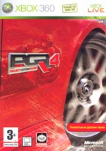 Project Gotham Racing 4 (Xbox 360) (GameReplay)