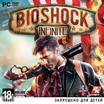 BioShock: Infinite (PC-Jewel)