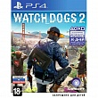 Скриншот Sony PlayStation 4 1TB Slim + Watch Dogs 2 + Watch Dogs, 3