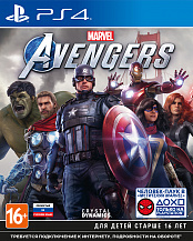 Мстители Marvel (PS4) (GameReplay)