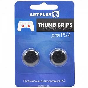 Накладки защитные Artplays Thumb Grips черные