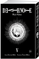 Манга Death Note. Black Edition. Книга 5