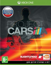 Project Cars (XboxOne) (GameReplay)