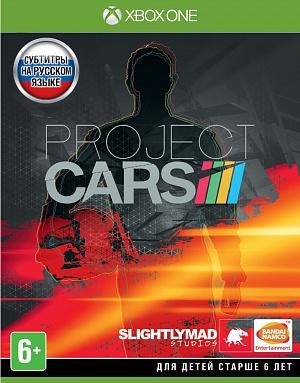 Project Cars (XboxOne) (Б/У)