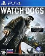 Скриншот Sony PlayStation 4 1TB Slim + Watch Dogs 2 + Watch Dogs, 4