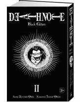 Death note. Black edition. Книга 2 (Комикс)