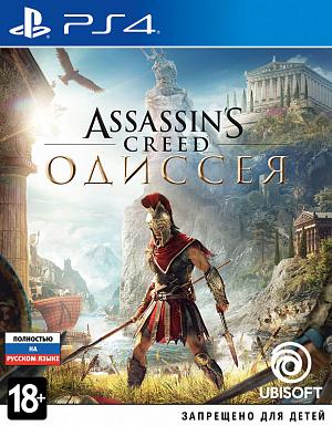 Assassin's Creed: Одиссея (PS4) фото