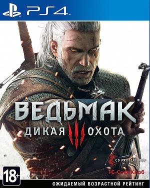 Ведьмак 3: Дикая охота (PS4) (GameReplay) фото