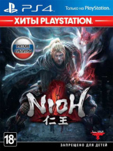 Nioh (Хиты PlayStation) (PS4)