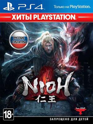 Nioh (Хиты PlayStation) (PS4) фото