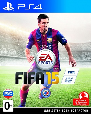 FIFA 15 (PS4) (GameReplay) фото