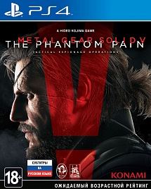 Metal Gear Solid 5(V): The Phantom Pain Day One Edition(PS4)