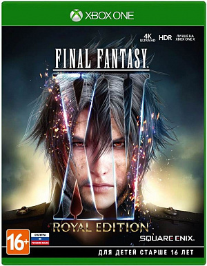 Final Fantasy XV. Royal Edition (Xbox One) фото