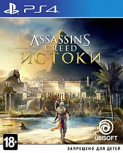 Assassin's Creed: Истоки (PS4) (GameReplay)