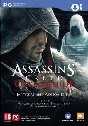 Assassin''s Creed. Откровения. Ottoman Edition. Код на загрузку дополнений (PC-Box) от GamePark.ru