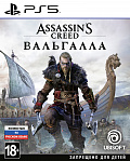Assassin's Creed: Вальгалла (Valhalla) (PS5)
