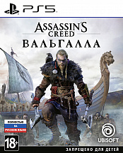 Assassin's Creed: Вальгалла (Valhalla) (PS5) (GameReplay)