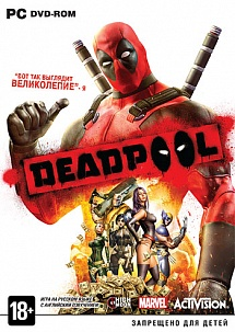 Deadpool (PC-DVD)
