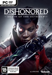 Dishonored: Death of the Outsider (PC, Jewel)