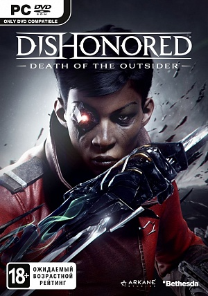 Dishonored: Death of the Outsider (PC, Jewel) от GamePark.ru