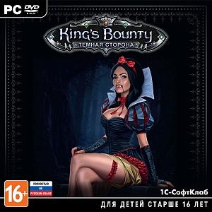 King's Bounty: Темная сторона (PC-Jewel)