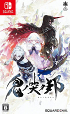Oninaki (Nintendo Switch)