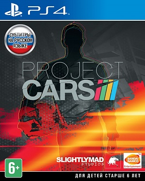 Project Cars (PS4) (Б/У)