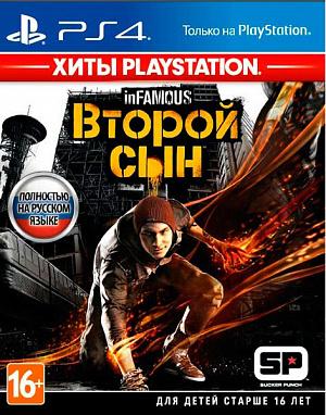 InFAMOUS: Второй сын (Хиты PlayStation) (PS4) фото
