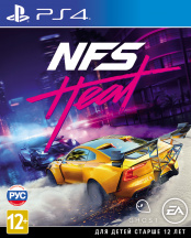 Need for Speed: Heat (PS4)