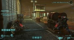 Скриншот XCOM: Enemy Within (Xbox360), 2