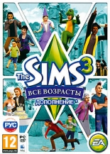 The Sims 3: Все возрасты Дополнение (PC-DVD)