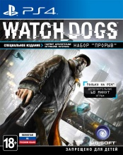 Watch Dogs (PS4)(GameReplay)