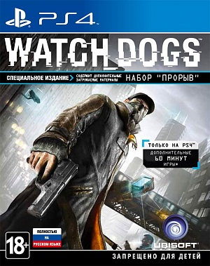 Watch Dogs (PS4) фото