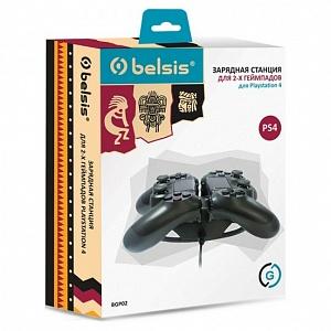 Зарядная станция для двух джойстиков PS4 Belsis BGP02