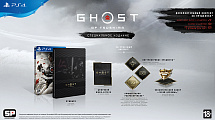 Призрак Цусимы (Ghost of Tsushima). Special Edition (PS4)