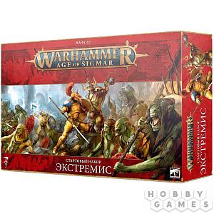Набор Warhammer – Эпоха Сигмара: Экстремис (Age Of Sigmar: Extremis) (на русском языке)
