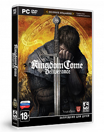 Kingdom Come: Deliverance. Особое издание (PC)