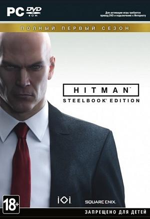 Hitman. Полный первый сезон (PC) от GamePark.ru