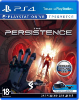 The Persistence (только для VR) (PS4)