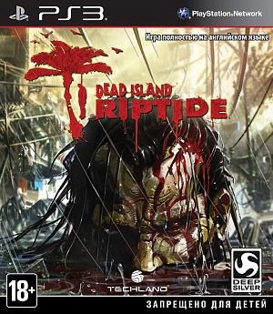 Dead Island: Riptide (PS3)