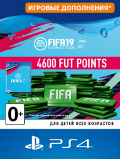 FIFA 19 Ultimate Team - 4 600 FUT Points (PS4-цифровая версия)